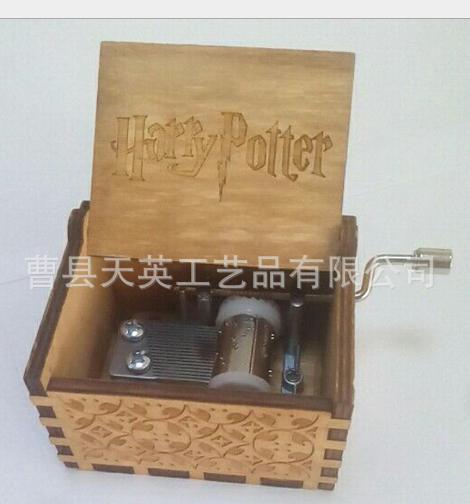 Khắc thủ công mỹ nghệ Hộp nhạc cổ điển Thuần làm thủ công chạm khắc gỗ, Harry Potter à loại hộp nhạc