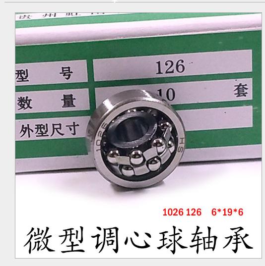 Pha bóng mang trái tim Hồng Sơn Hs 126 6*19*6 dây chuyền sản xuất mang 1026