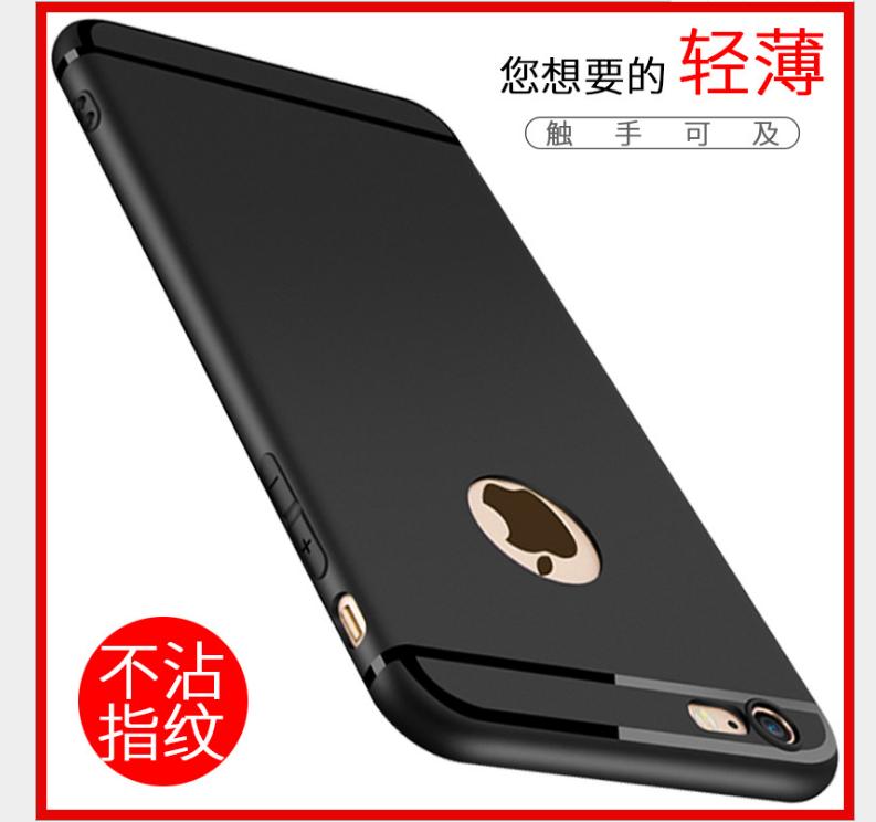 Case iPhone  Nhà máy điện thoại di động iPhone8 vỏ táo 7 TPU bộ 8 chiếc điện thoại di động chống bụi