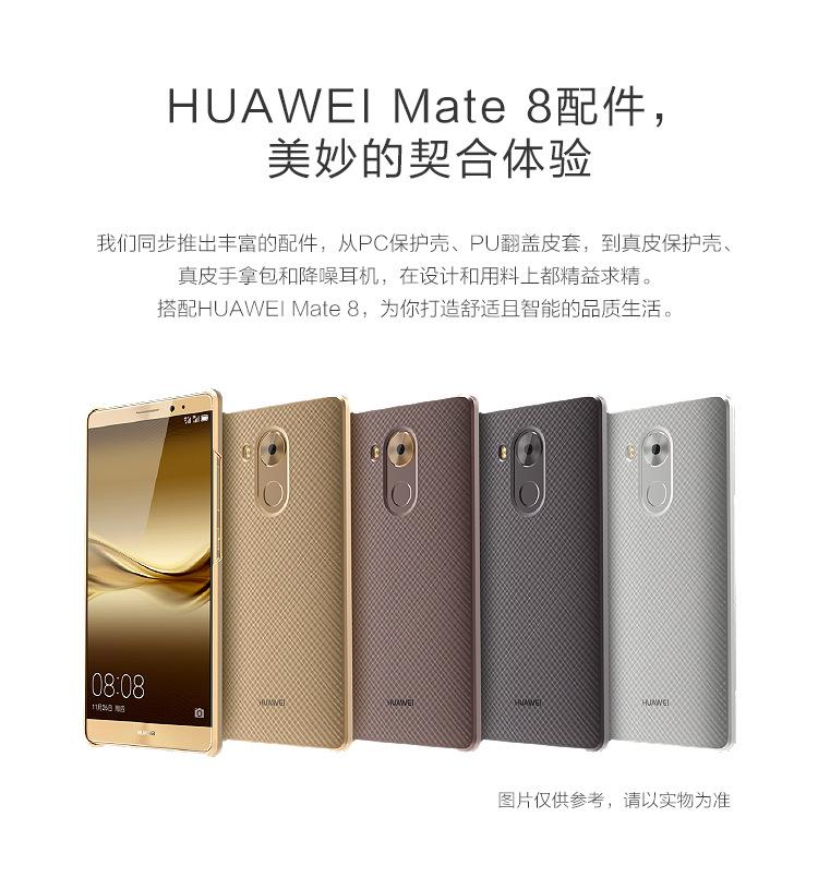 Được rồi... Huawei Mate 8 toàn 4G/ di chuyển 4G viễn thông quốc gia gói bưu điện thoại thông minh Bá