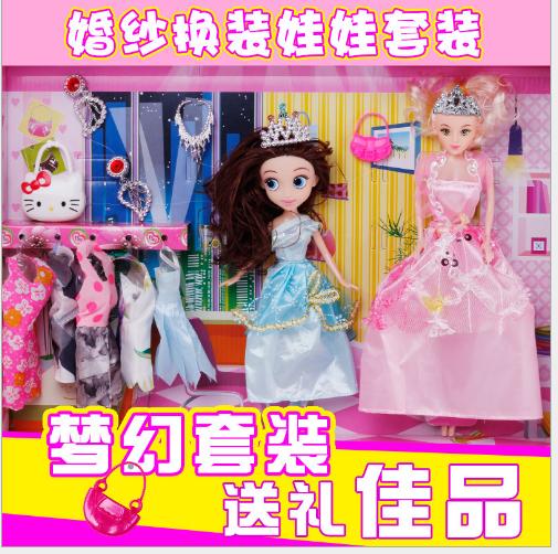 Đồ chơi hoạt hình Đồ chơi của con gái thay đồ. Búp bê công chúa bộ trang trẻ em hàng Tết tặng quà đư