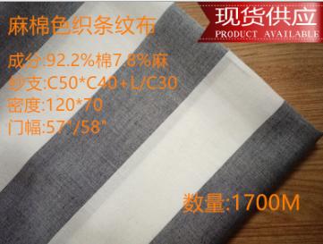 Nhật - Hàn Hiện trường các nhà sản xuất pha trộn vải váy áo vải sọc mảnh vải