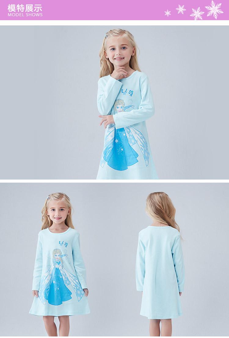 Đầm ngủ trẻ em màu xanh dương công chúa Elsa