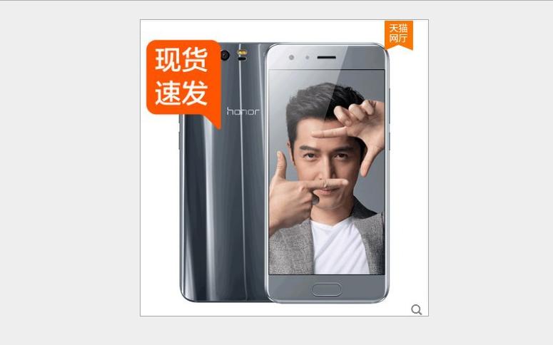 Phổ biến  Tất cả vinh quang điện thoại Huawei 9 4G smartphone Huawei 9 hỗ trợ thanh toán điện thoại