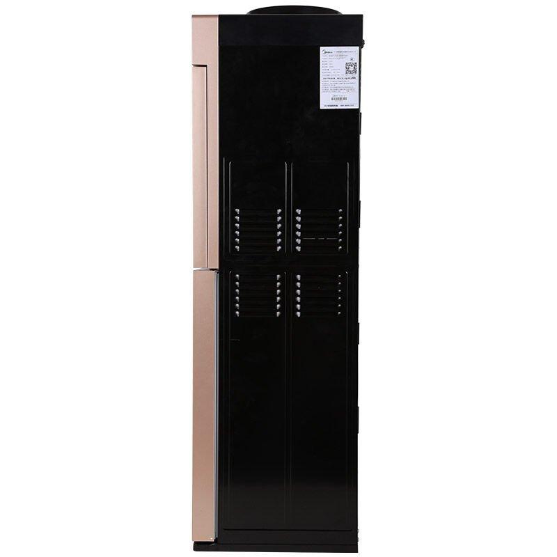 Midea đẹp máy cao cấp nước MYR827S-W dạng tháp làm ấm nước sôi gan loại máy (nhà cung cấp dịch vụ tr