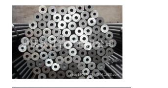 Ống thép liền tinh vi trùng khánh, Trùng Khánh 20# ống thép liền chất Yu.