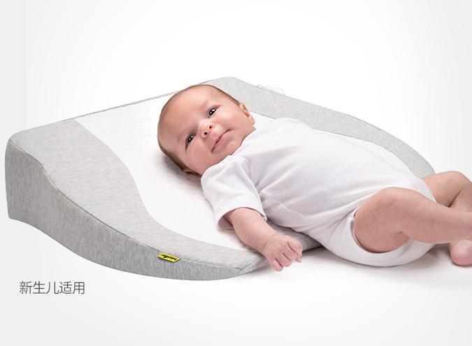 Babymoov pháp chống ợ Gối chống sặc sữa bé sơ sinh em bé gối đệm chống leo dốc. Baby phòng bằm sữa,