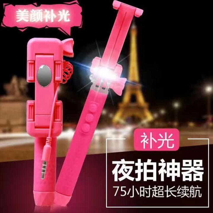 Gậy tự sướng Đôi ba mini mới gậy hỗ trợ tự chụp ảnh đồng bộ đèn điện thoại thông minh đèn LED mini t
