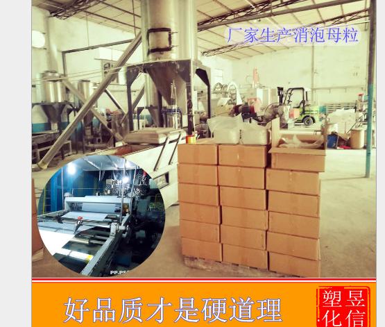 Màu trắng Nhà máy sản xuất tiêu pha chuyên hút trừ Triều PE sấy dẻo cởi