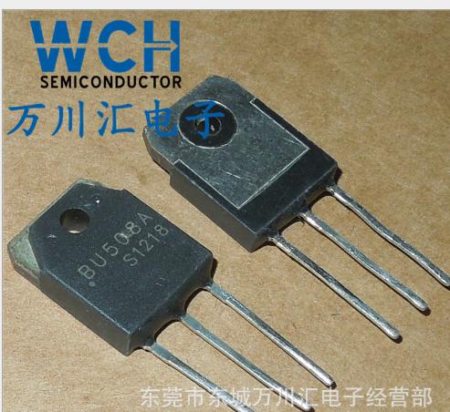 Sanyo Sanyo mới ráp xong năng lượng transistor BU508A BU508 TO-3P siêu âm 5A/700V chuyên dụng