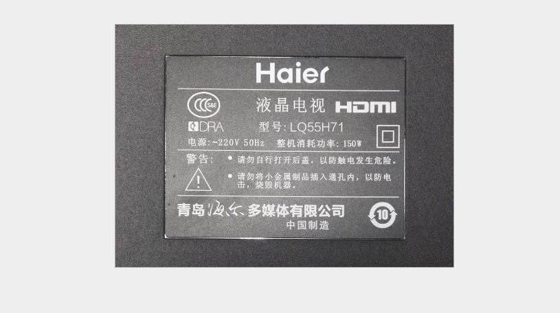 Smart TV  Haier/ Hale LQ55H71 bề mặt 4K độ nét cao 55 cm TV thông minh mạng tinh thể lỏng