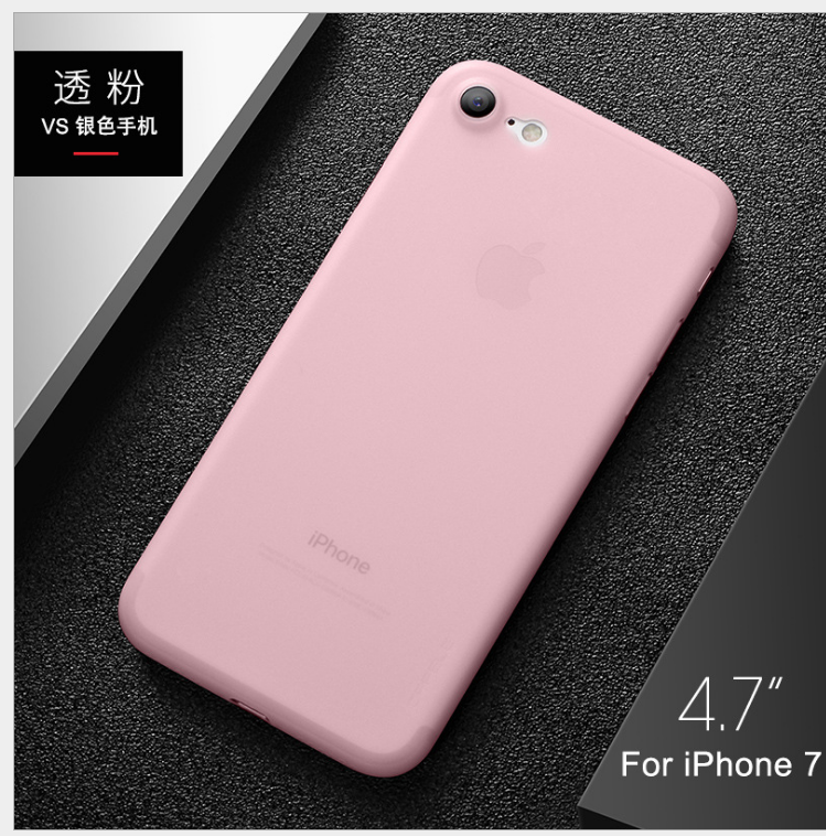 Case iPhone  áp dụng iphone7 điện thoại vỏ táo 8plus PP bảo vệ bộ 360 đầy hancei
