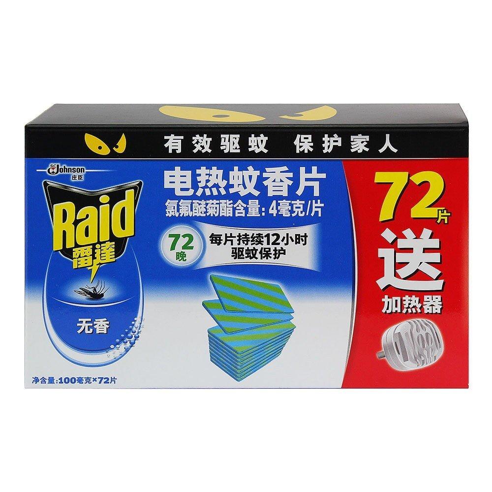 Raid radar tấm phim vô nhiệt điện nhang muỗi 72 gửi không kéo dây điện ()