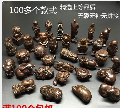 Khắc thủ công mỹ nghệ Nhà sản xuất tiệm bán đồ gỗ đồ trang trí bằng gỗ trầm hương, Ấn Độ, sa da đen