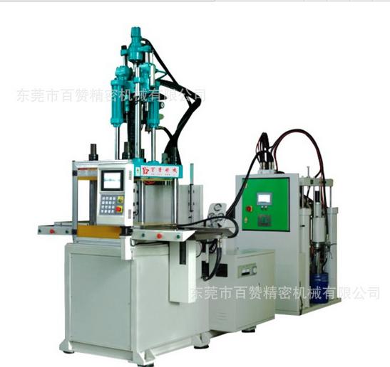 55T~180T silica gel lỏng đôi trượt máy ép nhựa máy ép nhựa máy ép nhựa silica gel silica gel lỏng, m