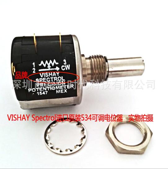 VISHAYSPECTROLMOD534RES10K534-11103 nhiều quanh chiết áp 534B1103JC