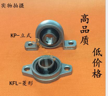 Kẽm kim loại dạng tháp / kim cương mang KFL08 KP000 từ 001 002 003 004 005 006