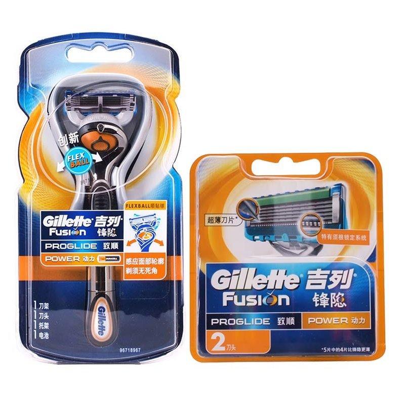 Gillette, Wyoming Phong ẩn gây thuận năng lượng tháp pháo (bao gồm 1 dao đầu) + 2 dao động kết hợp đ