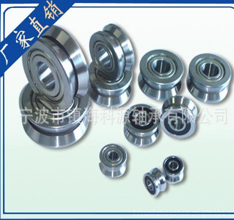 Hiện trường cung cấp LV202-41 sắt mang đưa V khe mang
