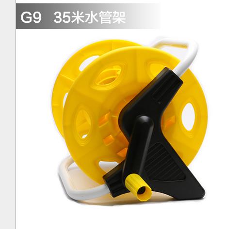 Ống nước rửa xe, xe, súng phun nước bộ khung kim loại thu nhận giá quanh ống G9 thiết bị công cụ rửa