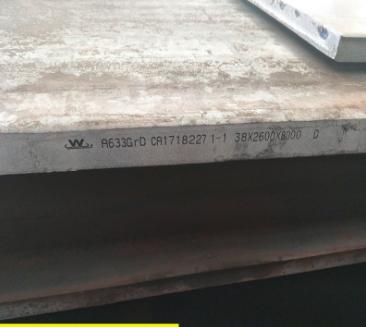 Hiện trường cung cấp q345b tấm / / / / được chế biến