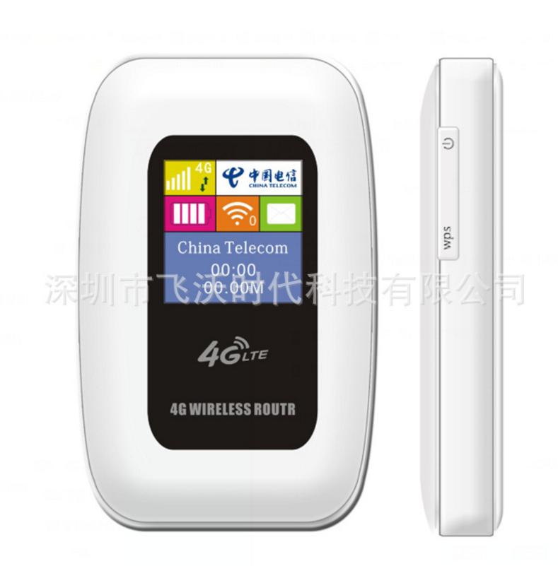 Các nhà sản xuất một bộ định tuyến không dây 4G mang theo wifi mới phát triển André the Internet of