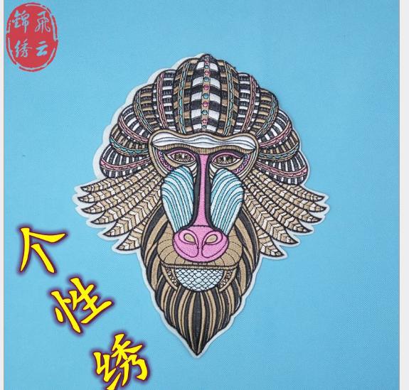 phù hiệu vải  Tuba thêu dệt vải dán dán một miếng vá simiarum là loài động vật vải quần áo thời tran