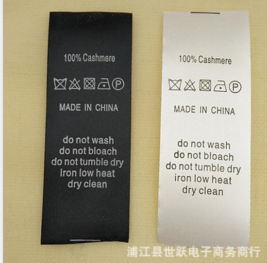 tem mạc , logo Trang phục phụ liệu nước rửa sạch hiện trường tiếng Anh tiêu chuẩn 100%CASHMERE