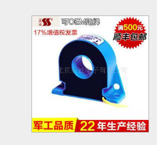 Nhà máy sản xuất tùy chỉnh chính xác máy biến dòng đo dòng điện điện tử CHG-200E loại máy biến áp