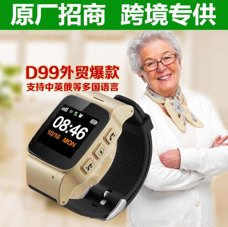 Các nhà sản xuất đồng hồ sức mạnh D99 già định vị điện thoại thông minh WiFi định vị GPS chống mất đ