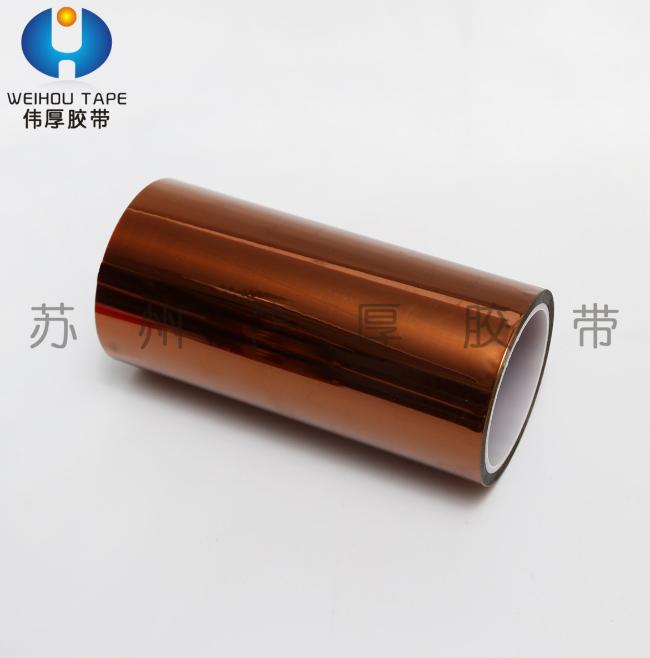 Hiện trường cung cấp cách nhiệt dung nạp nhiệt độ cao thì ngón tay thợ điện vật liệu băng vàng sáng
