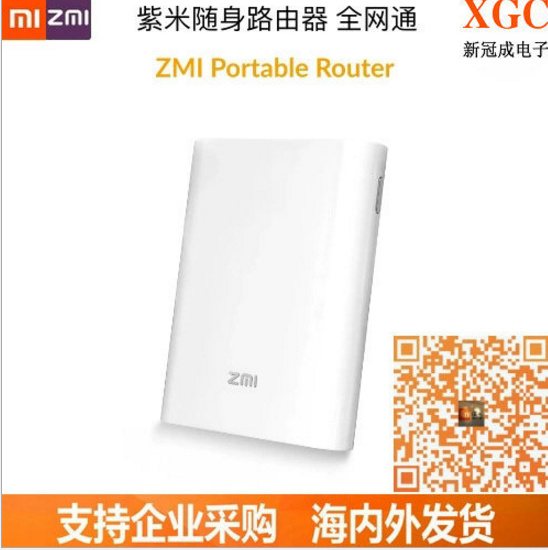 Nó chính thức được rồi... ZMI mang theo cả mang theo một bộ định tuyến không dây 4G WiFi router