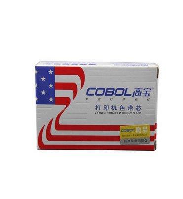 COBOL áp dụng cho Siemens SIEMENS BP3000 ruy băng đặc biệt chiếc (bao gồm lõi băng)