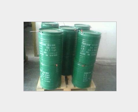 oxit Samarium bột 99.9% cơ thể chất phụ gia hóa chất lượng