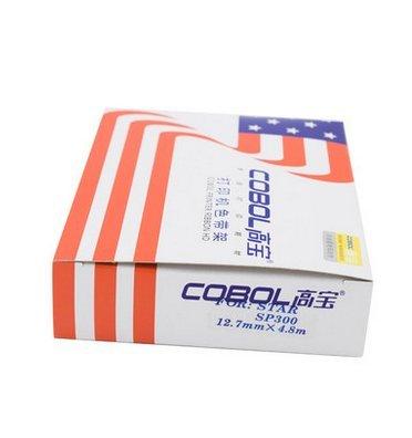 COBOL áp dụng cho Star SP312F ruy băng đặc biệt chiếc (bao gồm lõi băng)
