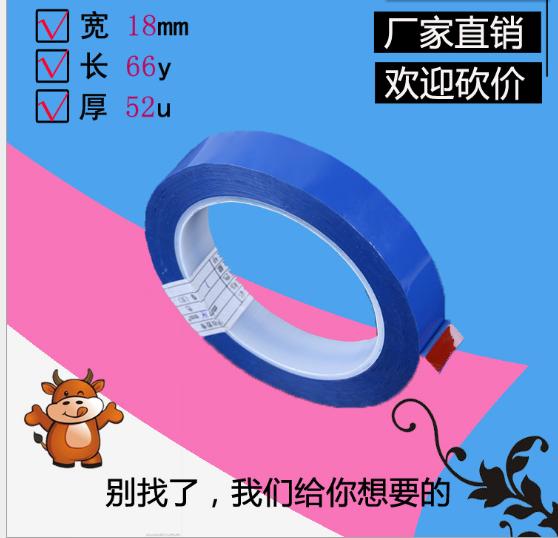 Nhà sản xuất Pet Marla băng Premium dung nạp nhiệt tình dục mạnh mẽ nhưng băng cách nhiệt chào mừng
