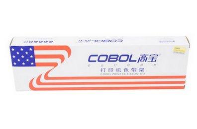 COBOI cuối cùng, Điền CT725KII ruy băng đặc biệt chiếc (bao gồm lõi băng)
