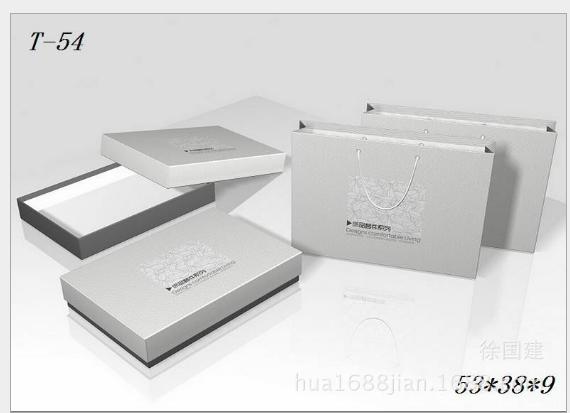 Tăng bốn mảnh trời đất bìa hộp sản phẩm Suite giường hộp quà lưu niệm nhà sản xuất năm 2015 mới