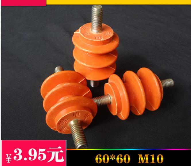 Đưa cái chất cách điện 60X60 cột sóng vàng cách nhiệt cách điện phân phối vật liệu cách nhiệt M10