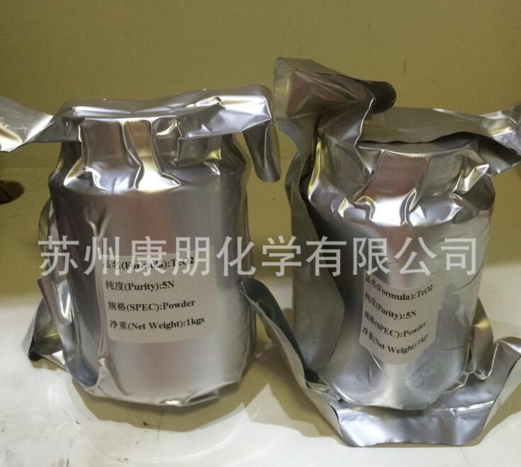 oxit Cao Thuần oxit selen 99.99-99.999% 1 kg thể lớn nhỏ khác gói