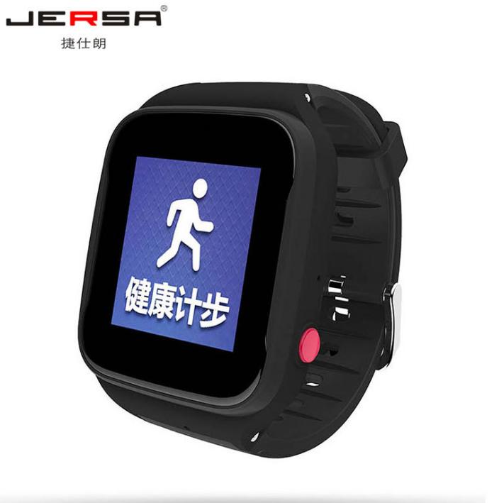 Nhà máy bán buôn X7S viễn thông hai chiều ông già của đồng hồ thông minh đồng hồ đồng hồ định vị GPS