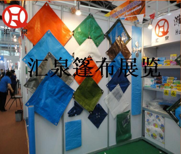 Bạt nhựa 120 gram nhựa Hàn Quốc 4*5m-20*30m tùy chỉnh PE Bồng vải không thấm nước
