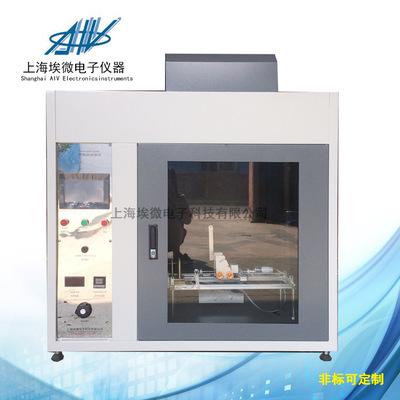 Máy thử nghiệm loại khác Các nhà sản xuất dây điện bán buôn glow dây kiểm tra tùy chỉnh glow wire th