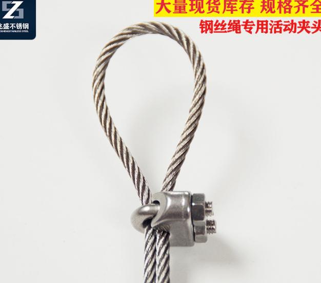 304 đầu dây thép không gỉ mâm cặp dây bộ dây thép không gỉ M10 clip đâm đầu lại thiết bị.