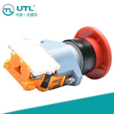 Lắc phần tử switch LA110-A2-M Nút Nấm Tác Nghiệp Nút IP65 Bảo vệ Vòng Chống Nhăn Vòng Chống rung chu