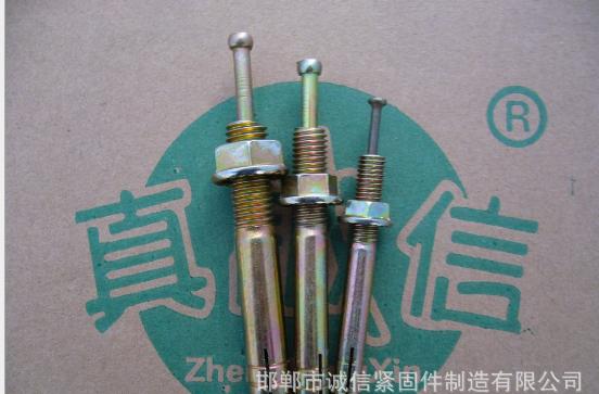 Đinh  Nhà sản xuất bán Ngã Ba Búa Đinh Mạnh mẽ giá thép không gỉ tấm Gekko gecko Liu đóng tường đen