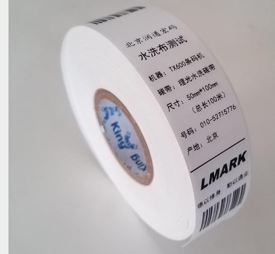 tem mạc , logo Mã lực LMARK nước rửa sạch nước vải nhãn 30 mm *100 mét 60*100 mét nước rửa bộ thẻ