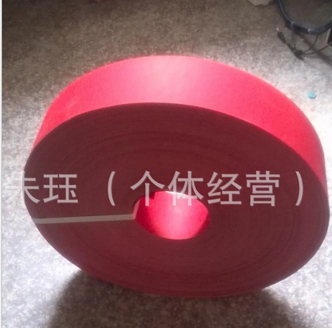 Giấy hồng giấy cách nhiệt dung nạp pin cách nhiệt bảo vệ môi trường vật liệu cách nhiệt nhiệt độ cao