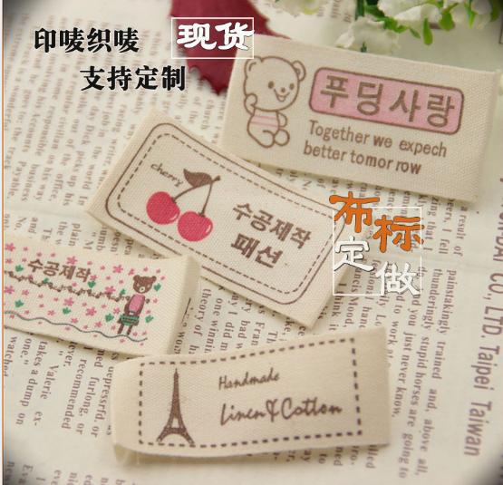 tem mạc , logo Đa dạng hàng hiện có quy mô Hangul hoạt hình trang phục vải dệt vải nhãn dán nhãn có