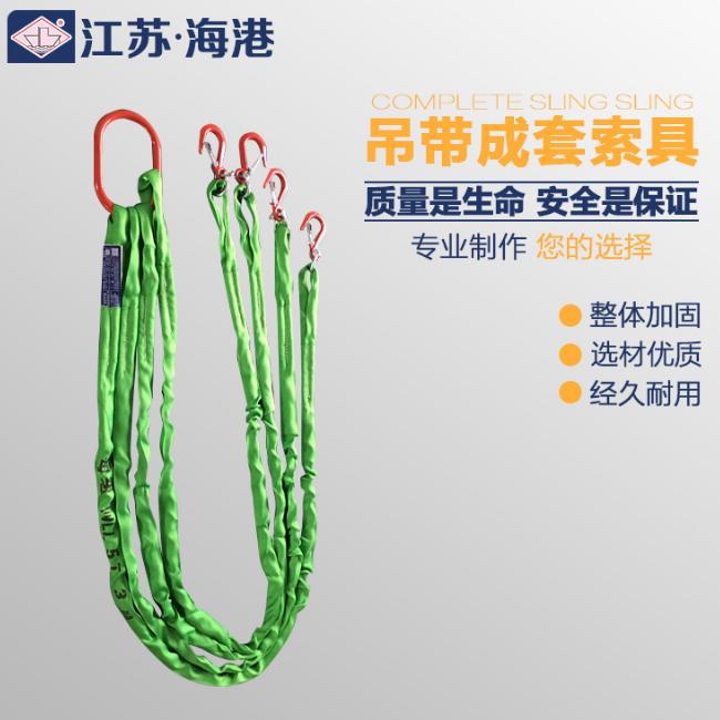 Các thông số kỹ thuật lắp ráp hàng bốn chân tính dễ uốn dây đeo kết hợp lắp ghép đưa vụ nặng lại thi